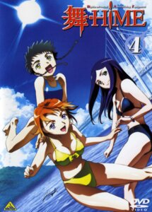 Rating: Safe Score: 6 Tags: bikini cleavage hisayuki_hirokazu kuga_natsuki mai_hime minagi_mikoto swimsuits yuuki_nao User: Radioactive