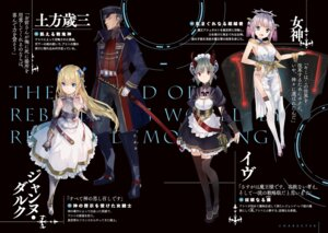 Rating: Safe Score: 14 Tags: armor dress horns maid stockings sword tagme thighhighs yuugen User: kiyoe