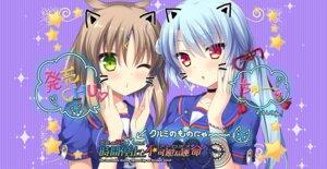 Rating: Safe Score: 16 Tags: abe_kurumi animal_ears deatte_5-fun_wa_ore_no_mono!_jikan_teishi_to_atropos hulotte ikegami_akane mitsui_ruri nekomimi seifuku User: moonian