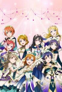 Rating: Safe Score: 13 Tags: ayase_eli cleavage dress hoshizora_rin koizumi_hanayo kousaka_honoka love_live! love_live!_school_idol_festival minami_kotori nishikino_maki see_through sonoda_umi tagme toujou_nozomi yazawa_nico User: saemonnokami
