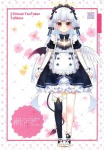 Rating: Safe Score: 16 Tags: chihiro User: kiyoe