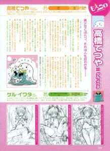 Rating: Questionable Score: 2 Tags: kohinata_aoi takahashi_tetsuya User: crim