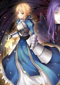 Rating: Safe Score: 9 Tags: armor berserker_(fate/zero) fate/stay_night fate/zero mushroom saber User: Radioactive