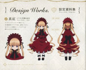 Rating: Safe Score: 11 Tags: character_design lolita_fashion rozen_maiden shinku User: Radioactive