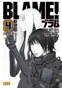 Rating: Safe Score: 13 Tags: blame! cibo killy mecha_musume tsutomu_nihei User: Radioactive