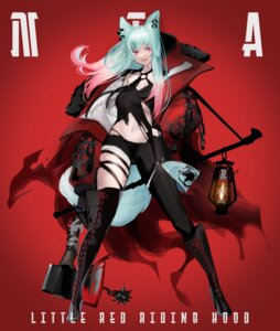 Rating: Safe Score: 5 Tags: animal_ears shio_(oxstl) tail thighhighs torn_clothes weapon User: Munchau