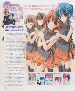 Rating: Safe Score: 8 Tags: aoi_nagisa maki_chitose seifuku strawberry_panic suzumi_tamao User: Juhachi