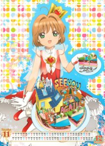 Rating: Safe Score: 11 Tags: calendar card_captor_sakura dress kinomoto_sakura see_through tagme wings User: Omgix
