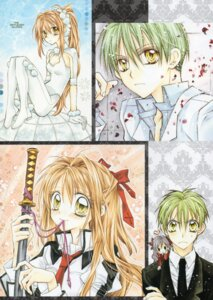 Rating: Safe Score: 3 Tags: otomiya_haine shinshi_doumei_cross tanemura_arina User: syaoran-kun