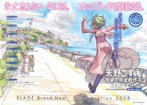 Rating: Safe Score: 9 Tags: amanchu! amano_kozue kohinata_hikari User: admin2