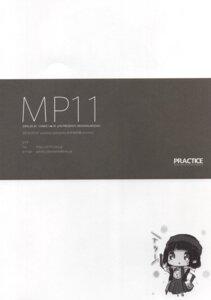 Rating: Questionable Score: 4 Tags: amayadori_machi chibi kumamiko monochrome p19 practice User: Radioactive