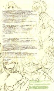 Rating: Safe Score: 2 Tags: fujitsubo-machine ito_noizi monochrome sketch User: kyoukai\shiki
