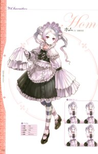 Rating: Safe Score: 25 Tags: atelier atelier_rorona hom kishida_mel lolita_fashion profile_page User: Radioactive