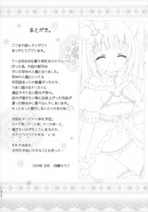 Rating: Questionable Score: 2 Tags: monochrome roritora text tsukishima_yuuko User: petopeto