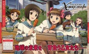 Rating: Safe Score: 3 Tags: akizuki_ritsuko amami_haruka hagiwara_yukiho kikuchi_makoto minase_iori seifuku takeuchi_hiroshi the_idolm@ster xenoglossia User: vita