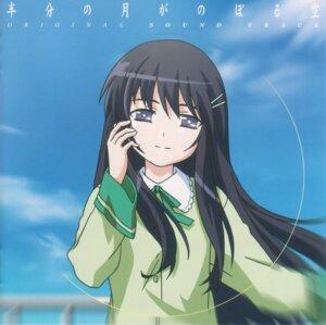 Rating: Safe Score: 7 Tags: akiba_rika disc_cover hanbun_no_tsuki_ga_noboru_sora ohara_mitsuru seifuku User: Radioactive