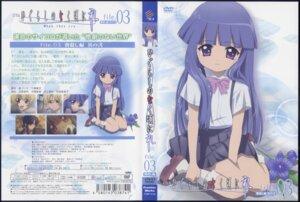 Rating: Safe Score: 10 Tags: disc_cover furude_rika higurashi_no_naku_koro_ni houjou_satoko houjou_satoshi oka_mariko seifuku User: Velen
