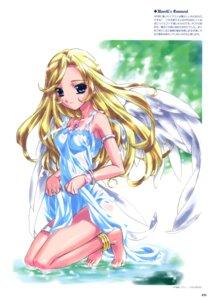 Rating: Safe Score: 20 Tags: dress kamiya_maneki wings User: crim