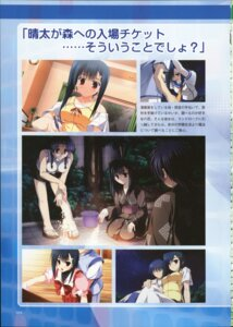 Rating: Safe Score: 3 Tags: izumi_rikka primitive_link User: admin2