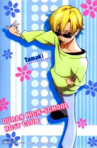 Rating: Safe Score: 7 Tags: jpeg_artifacts male ouran_high_school_host_club suou_tamaki User: aleshxD
