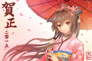 Rating: Safe Score: 28 Tags: haimerejzero kantai_collection kimono umbrella yamato_(kancolle) User: Mr_GT