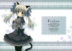 Rating: Safe Score: 24 Tags: animal_ears cascade crease dress fixme hasekura_chiaki lolita_fashion nekomimi pantyhose tail User: midzki