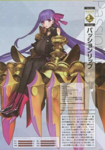 Rating: Safe Score: 10 Tags: armor bodysuit fate/grand_order heels passion_lip profile_page wada_rco weapon User: Radioactive