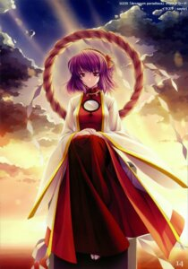 Rating: Safe Score: 41 Tags: neko_works sayori touhou yasaka_kanako User: Aurelia