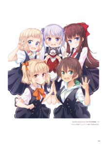 Rating: Safe Score: 7 Tags: iijima_yun new_game! possible_duplicate sakura_nene shinoda_hajime suzukaze_aoba takimoto_hifumi tokunou_shoutarou User: kiyoe