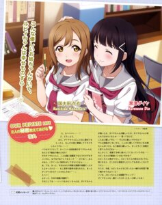 Rating: Safe Score: 30 Tags: inou_shin kunikida_hanamaru kurosawa_dia love_live!_sunshine!! seifuku User: drop