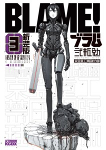 Rating: Safe Score: 16 Tags: armor blame! blood gun mecha mecha_musume sanakan tsutomu_nihei weapon User: Radioactive