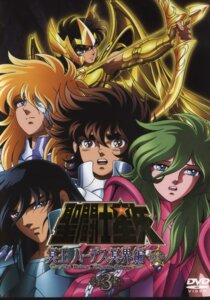 Rating: Safe Score: 3 Tags: andromeda_shun cygnus_hyoga dragon_shiryu male pegasus_seiya sagitarius_aioros saint_seiya screening User: kyoushiro