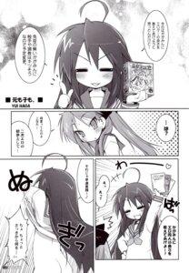 Rating: Explicit Score: 6 Tags: haga_yui hiiragi_kagami izumi_konata life loli lucky_star monochrome nopan shirt_lift User: MirrorMagpie