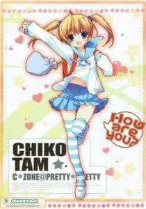 Rating: Safe Score: 17 Tags: chikotam k-books seifuku thighhighs User: syaoran-kun