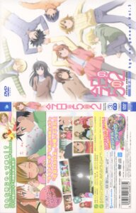 Rating: Safe Score: 1 Tags: disc_cover kyo_no_gononi User: Radioactive