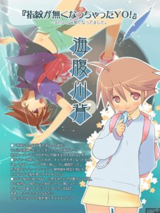 Rating: Questionable Score: 4 Tags: gayarou umihara_kawase User: 7no87