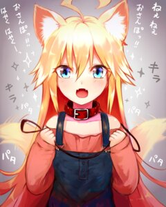 Rating: Safe Score: 57 Tags: animal_ears leopard_(yoru_no_yatterman) sukemyon tail yoru_no_yatterman User: Noxia