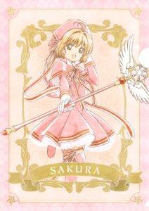 Rating: Safe Score: 7 Tags: card_captor_sakura dress garter kinomoto_sakura madhouse tagme thighhighs weapon User: Omgix