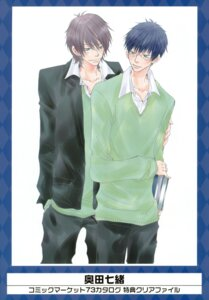 Rating: Safe Score: 2 Tags: male okuda_nanao User: Share