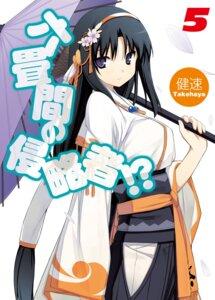 Rating: Safe Score: 35 Tags: kurano_kiriha poco rokujouma_no_shinryakusha!? yukata User: K@tsu