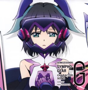 Rating: Safe Score: 15 Tags: disc_cover kohinata_miku senki_zesshou_symphogear User: sjl19981006