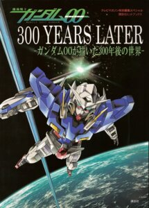 Rating: Safe Score: 8 Tags: gundam gundam_00 gundam_exia mecha scanning_artifacts User: harimahario