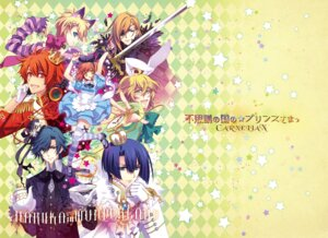 Rating: Safe Score: 17 Tags: alice_in_wonderland animal_ears bunny_ears carnelian crossover dress eyepatch headphones hijirikawa_masato ichinose_tokiya ittoki_otoya jinguuji_ren kurusu_shou megane nanami_haruka_(uta_no_prince_sama) nekomimi shinomiya_natsuki sword thighhighs uta_no_prince_sama User: charunetra