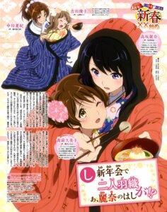 Rating: Safe Score: 15 Tags: hibike!_euphonium kimono kuriki_ami yuri User: drop
