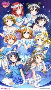 Rating: Safe Score: 16 Tags: ayase_eli dress hoshizora_rin koizumi_hanayo kousaka_honoka love_live! love_live!_school_idol_festival minami_kotori nishikino_maki sonoda_umi tagme thighhighs toujou_nozomi yazawa_nico User: kotorilau
