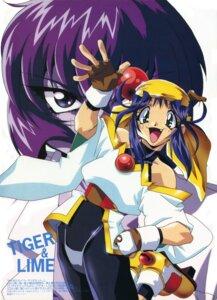 Rating: Safe Score: 5 Tags: kotobuki_tsukasa lime saber_marionette saber_marionette_j tiger User: minakomel