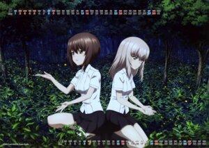 Rating: Safe Score: 11 Tags: calendar girls_und_panzer itsumi_erika nishizumi_maho skirt_lift uniform User: drop