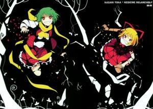 Rating: Safe Score: 6 Tags: color_gap ideolo kazami_yuuka medicine_melancholy neko_worki touhou User: fg5823820