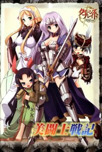 Rating: Safe Score: 26 Tags: annelotte armor cleavage dress elf leotard maid mirim pointy_ears queen's_blade queen's_blade_rebellion sword thighhighs tsurugi_hagane vante wings yuit User: YamatoBomber