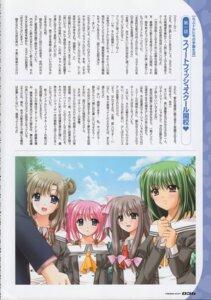 Rating: Safe Score: 2 Tags: fujita_makoto hiwatari_aya lovely_idol nishimata_aoi ohji_shizuku text User: petopeto